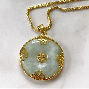 Vintage Jade Pendant Necklace on Gold Chain NOS